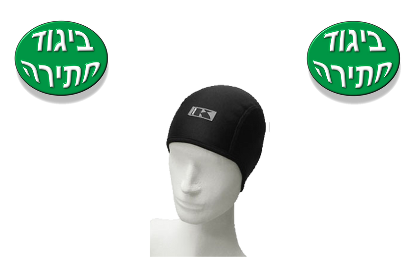 Kwark כובע חתירה טרמי