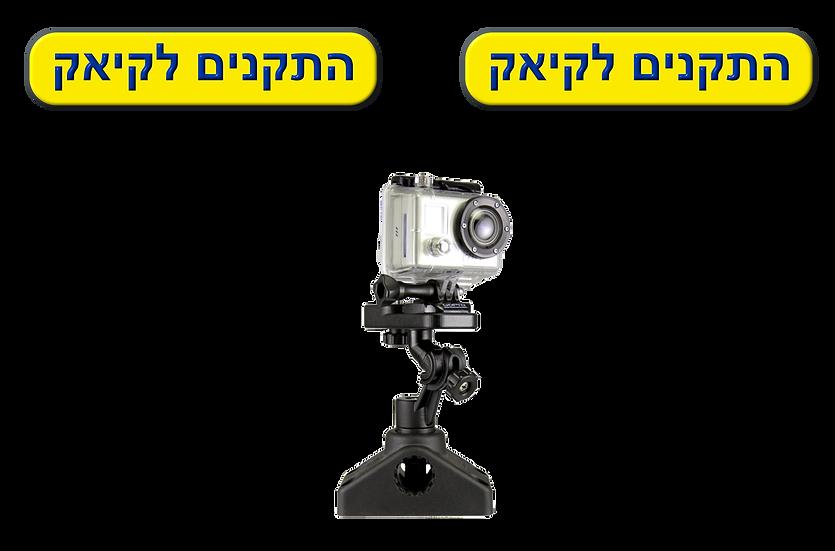 Scotty 135 מתקן להתקנת מצלמה