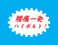 りぽD1.png