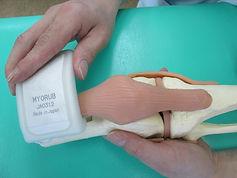 筋膜リリース 中島接骨院