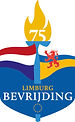 limburg_75_jaar_bevrijding_logo.jpg
