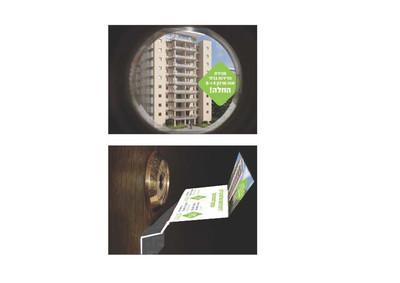 דיוור מחוץ לדלת עבור משפרי דיור