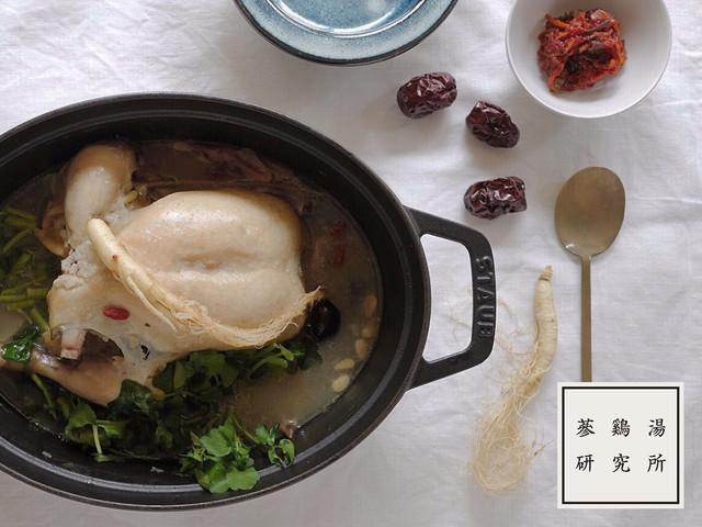 2月15日参鶏湯研究所の薬膳参鶏湯ワークショップ