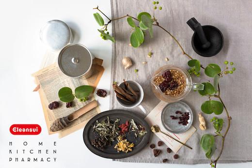 季節の韓方薬膳茶ワークショップ