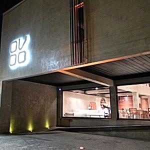 OVOO Original Design - Rio de Janeiro