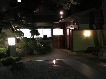 百楽荘と敬老の日