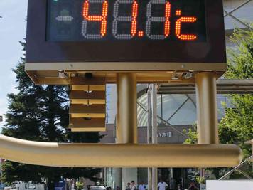 日本一暑い街奪回