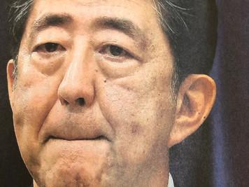 安倍首相辞任表明