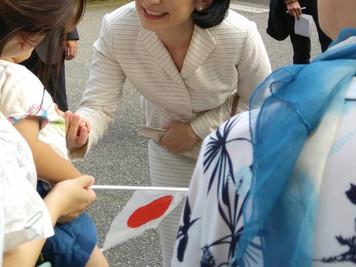 紀子さま来県