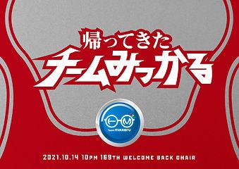 1014kokuchi_0.jpg