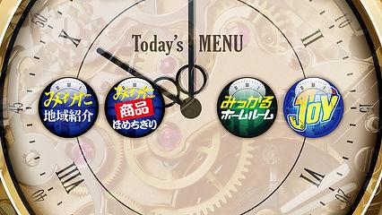 0610_menu.jpg