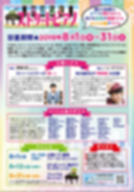 スクリーンショット 2019-08-08 19.01.12.png