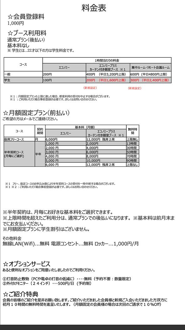 スクリーンショット 2021-04-21 19.37.12.png