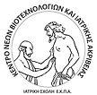 Logo ΚεΝεΒΙΑ.jpg
