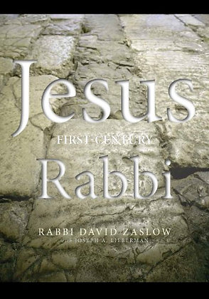 JESUS: First-Century Rabbi [Hardcover, Signed Copy]
