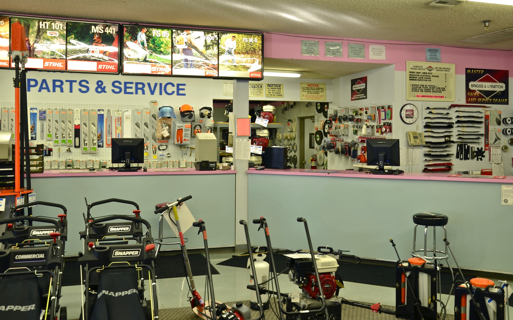 Image, service department