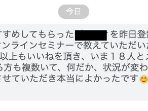 【初心者向け】マッチングアプリ登録の方法