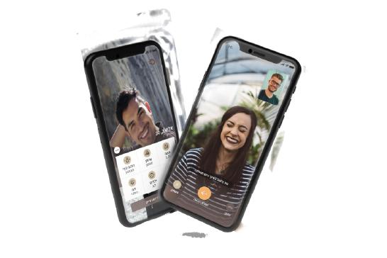 שני טלפונים ניידים - שיחת וידאו