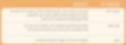 טבלה - מדיניות פרטיות - אהבה - זוגיות - אתר הכרויות - אפליקציית הכרויות
