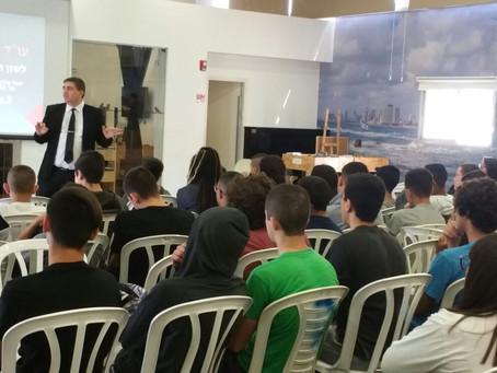 """הרצאה לתלמידי שכבת ט בחטיבת הביניים עירוני ט' ת""""א"""