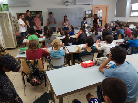 בית ספר מגן פעילות של בני הנוער