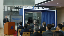 Huneed Unveils First Metal 3D Printing Center for Aerospace Part Production