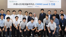 Huneed Technologies Becomes the First and Only SME in Korea Appraised at Maturity Level 5- joining t