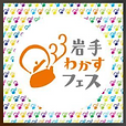 スクリーンショット 2020-11-20 17.49.12.png