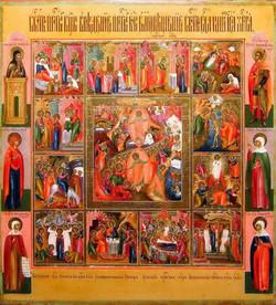 Воскресение и Двунадесятые праздники