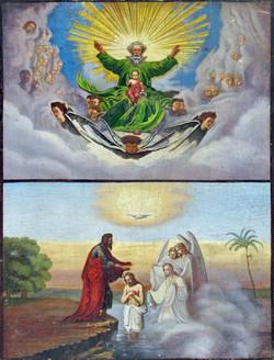 Отечество и Богоявление Господне