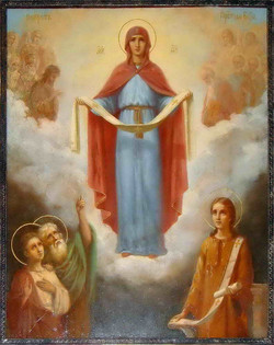 Покровъ Пресвятой Богородицы