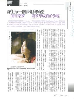 Muzik Magazine 2014 Jan+Feb.jpg