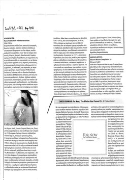Jazz and Tzaz CD Review 2011.jpg