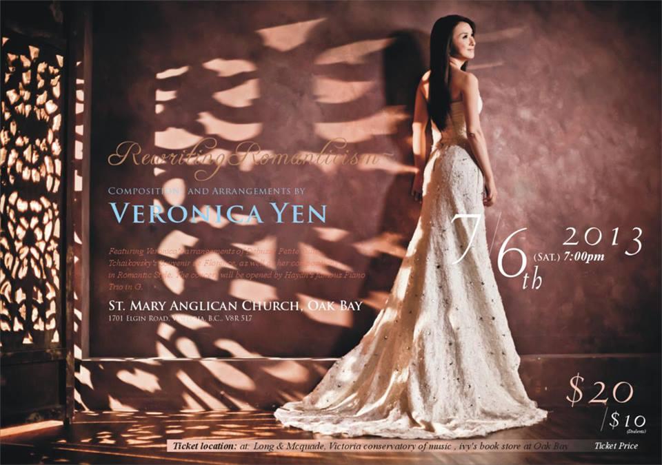 Veronica+Chamber+DM+front.jpg