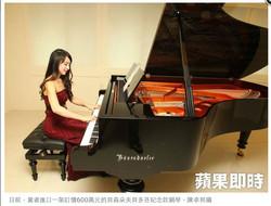 蘋果動新聞Apple Daily.jpg