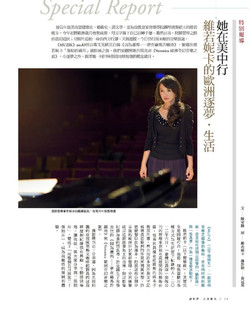 Muzik雜誌2014年六月專訪