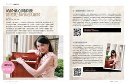 Muzik Magazine 2012 Oct.jpg