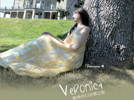 Veronica Music Picture Book / Veronica 歐洲奇幻音樂之旅  寫真書 (台灣知識庫)