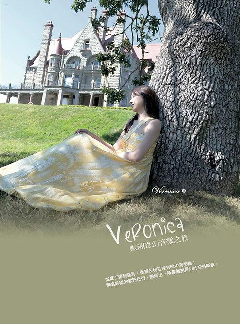 Veronica歐洲奇幻音樂之旅(寫真書)