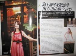 TVBS Weekly2010.jpg