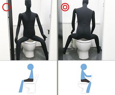 座り方提案.jpg