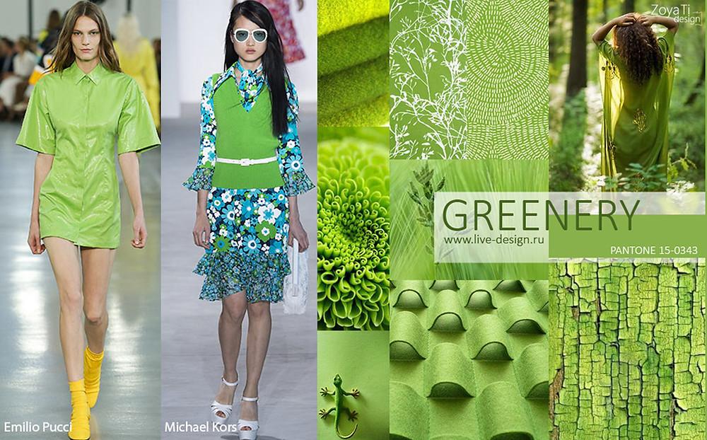 Greenery: o tom de verde do ano
