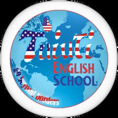 Tuiuti English