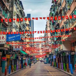 重新考慮香港的位置:《五十年後》節錄