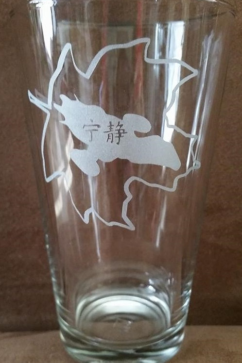 Leaf on the Wind Pint Glass