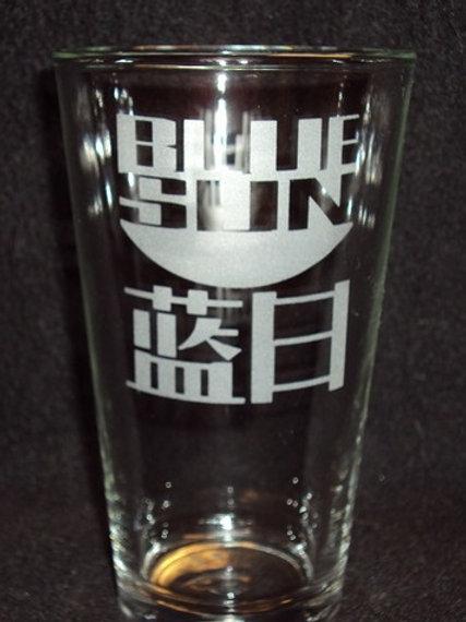 Firefly Serenity Blue Sun Logo Pint Glass