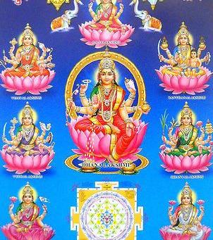 Maha Lakshmi : Mére Divine