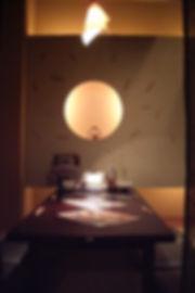 ムーラン1階・小上がり半個室