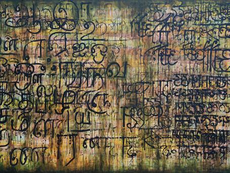 Kolams Symbolize the Cosmos