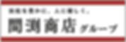 スクリーンショット 2020-05-29 18.25.16.png